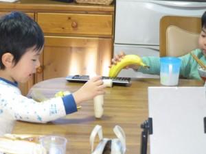 バナナの戦い