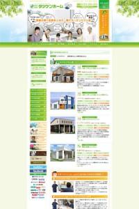 可児市の新築住宅