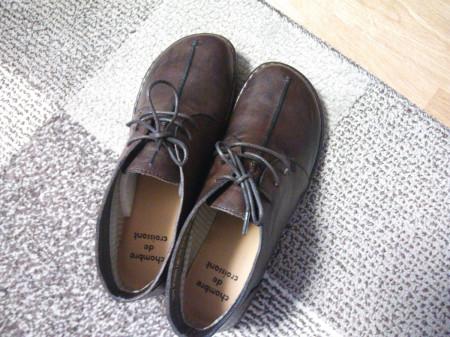 新しい靴で出勤