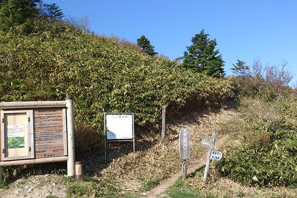 恵那山神坂峠登山口