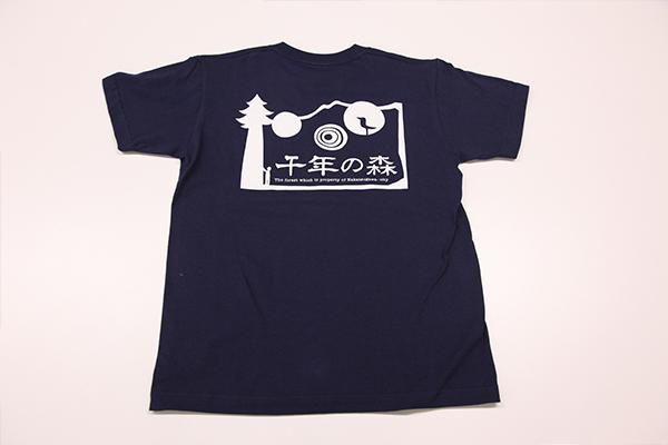 千年の森_ロゴ入りTシャツ