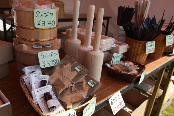 中津川の木工製品