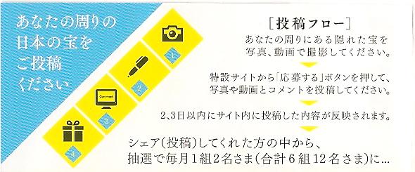 201507_okayama02