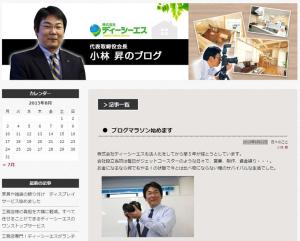 k-blog