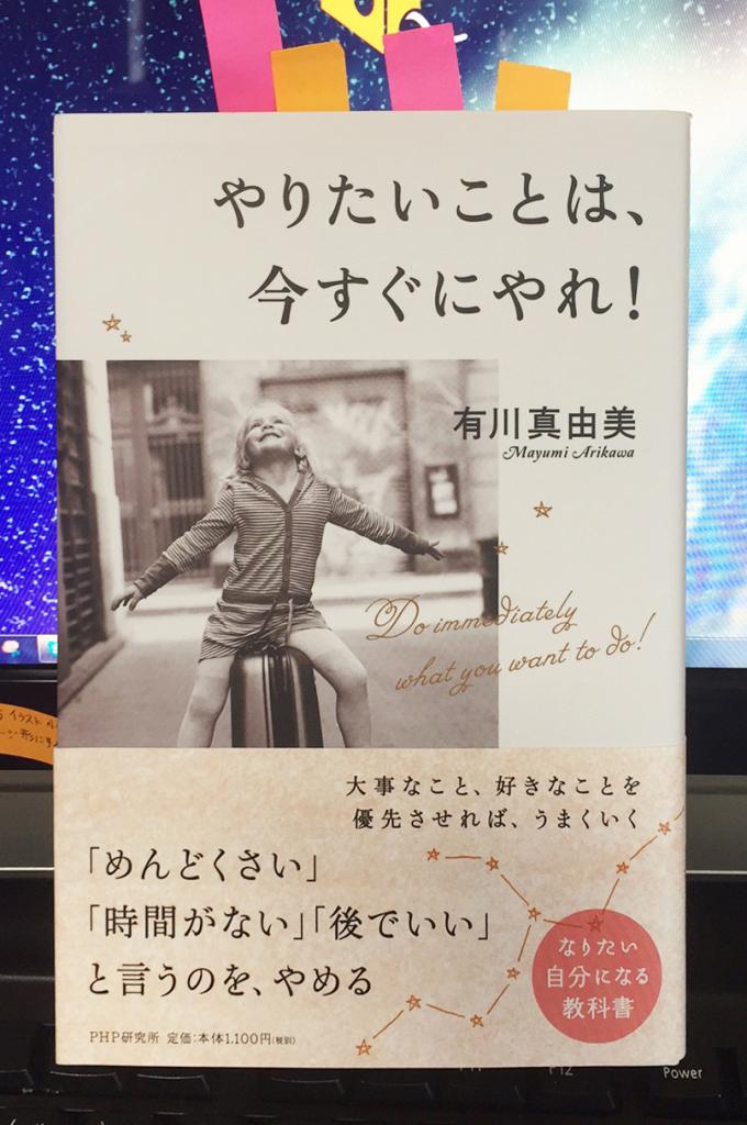 20150902_okayama