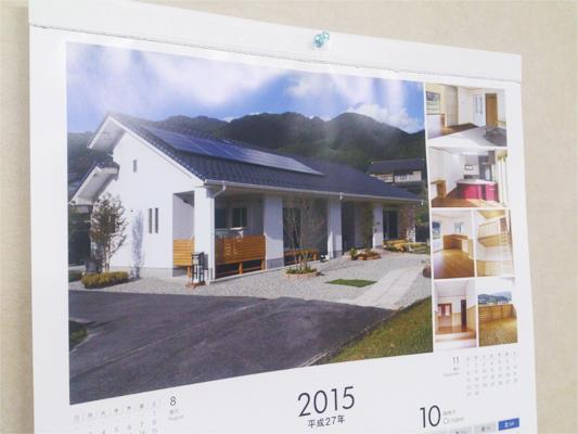 建築写真入りのカレンダー