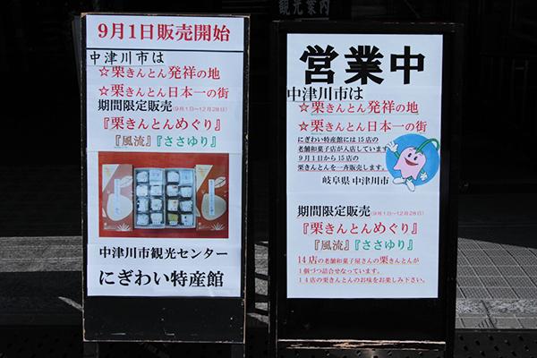 にぎわい広場の看板